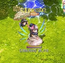 [突きジョシュ]初めての防衛戦