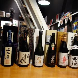 日本酒を楽しむ会~忘年会