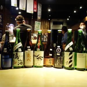 11月日本酒を楽しむ会