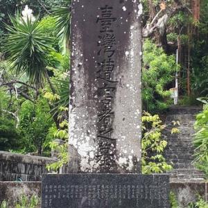 琉球民遭難殺害事件の歴史から学ぶこと