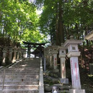 三峯神社御祈祷