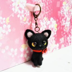羊毛黒猫キーホルダー