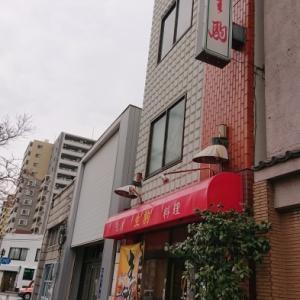とってもジャンキーでバカうまな「排骨カレー炒飯」 生駒@錦糸町