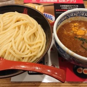 カレーつけ麺 三田製麺所@田町
