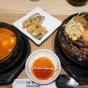 熱々料理でポッカポカ 韓美膳デリ@ペリエ千葉(駅ナカ)