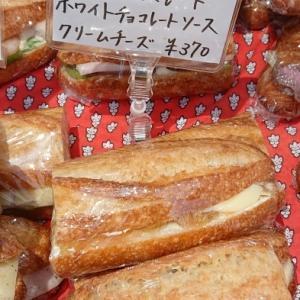実家でとれた(姫路)文旦のママレード ホワイトチョコレートソース クリームチーズ他(シャポードパイユ)