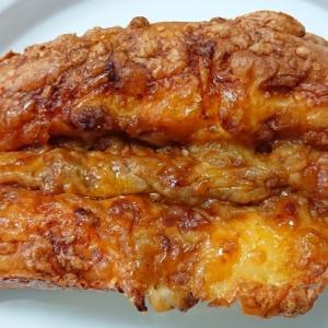 カレー系のパンがサイコーに美味しい! はせパン@稲毛  #はせぱん #パン #稲毛 #カレー