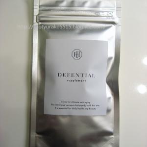 DEFENTIAL supplement