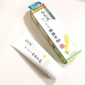 なた豆すっきり歯磨き粉