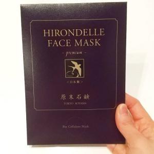 お高級シートマスク:HIRONDELLE FACE MASK Premium