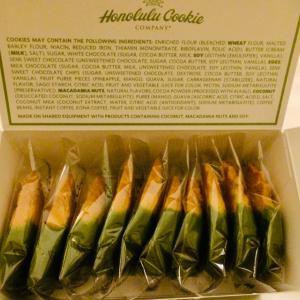 ホノルルクッキーの新作☆抹茶サマーコレクション
