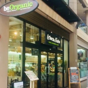 タイ organicスーパー「Lemon Farm」チットロム店