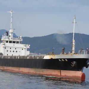 昌栄丸(貨物船 )呉港で見かけた貨物船。