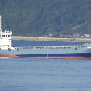 【鉄竜丸・貨物船】 呉港沖に停泊中。 呉港で見かけた船舶。