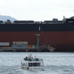 FIRST PHOENIX  新造貨物船が艤装桟橋に。