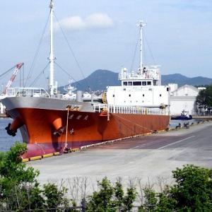 恵綾丸(貨物船)呉宝町埠頭に停泊していた。