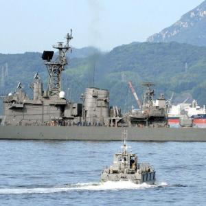 はたかぜ「護衛艦YV-3520」・ 艦船番号船名が見えづらい。