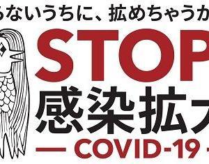 リポビタンD・広島東洋カープ期間限定コラボボトル。