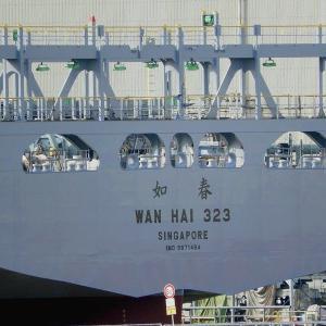 【WAN HAI 323 如春 船籍 SINGAPORE】同型コンテナ船3隻目