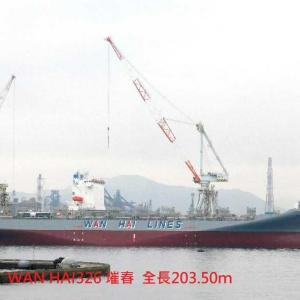 WAN  HAI  326  璀春 新造コンテナ船が艤装桟橋に係留。