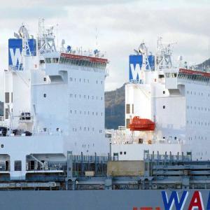 WAN HAI 326 璀春コンテナ船(5隻目)のブリッジが据付完了。