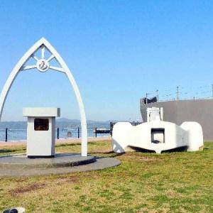 戦艦大和をイメージした大和波止場が「恋人の聖地」の散歩。
