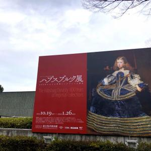 上野の森は好奇心をかき立てる~その1~   「ハプスブルク展」