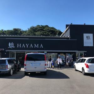 葉山で夏!その2  スタバとおしゃれな道の駅SHOPPING PLAZA HAYAMA STATIONが新しくできたよ~♪