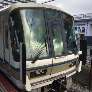 大和路線「快速」日中時間帯廃止へ!和歌山線は全線227系1000番台で統一!