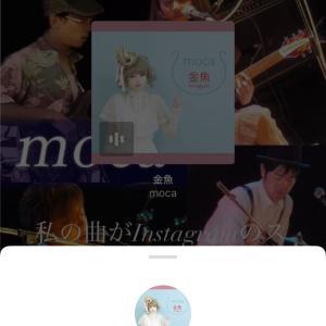 FacebookとInstagramのミュージックスタンプに対応しました。