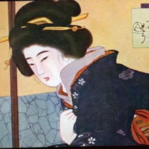 菊川英信  「近世風俗・艶姿百面相」 2