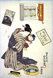 歌川国貞(三代目豊国) 百人一首絵抄 2