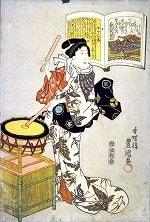 歌川国貞(三代目豊国) 百人一首絵抄 4