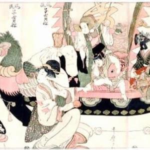 喜多川歌麿 3 「当世子供六歌仙」 その他