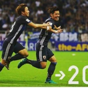 サッカー日本代表vイラク戦にて感じたこと…(*'∀')