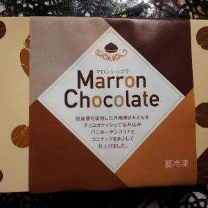 マロンショコラ♪