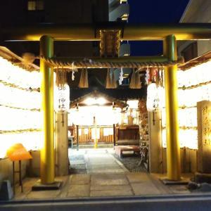 金運UP願って・・・御金神社