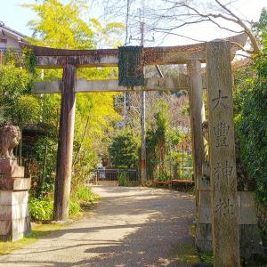 狛ねずみが鎮座する・・・大豊神社