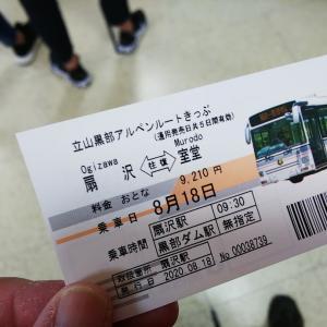 日本最高標位を運航する遊覧船GARVE