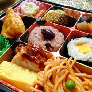 彩り9枡寿司弁当