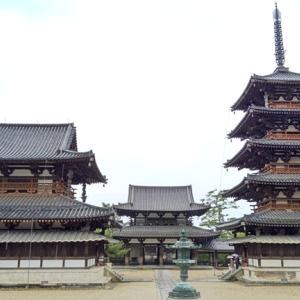 世界最古の木造建造物~西院伽藍(法隆寺)~