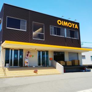 OIMOYA(おいもや)