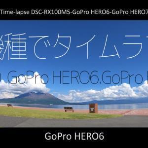 同時にRX100 .GoPro HERO6.GoPro HERO7の3台でタイムラプス撮ってみた。