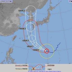 台風10号 お気を付け下さい。