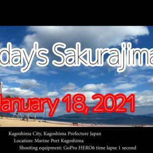 今日の桜島 2021年1月18日