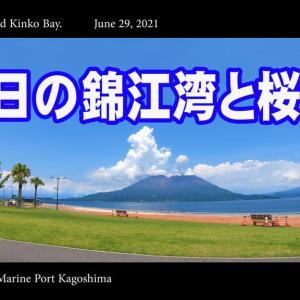 2021年06月29日の錦江湾と桜島