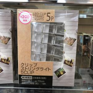 【ダイソー新商品★クリップストリングライト5CLIP】