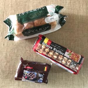 【明日からのお弁当に強い味方!! コスパ最強の業務スーパーのベルギーワッフル!!】