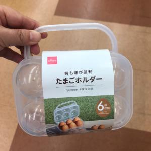 【ダイソーパトロール★キャンプでも使えて便利なプラスチック製容器たち】