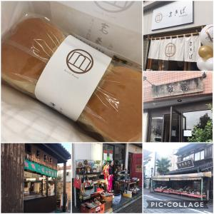 【秋の日帰りプチ旅行!! 成田山表参道散策で鰻とカフェと雑貨】